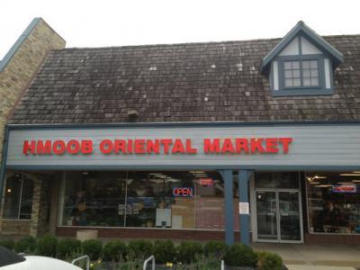 Oriental Food Market Appleton